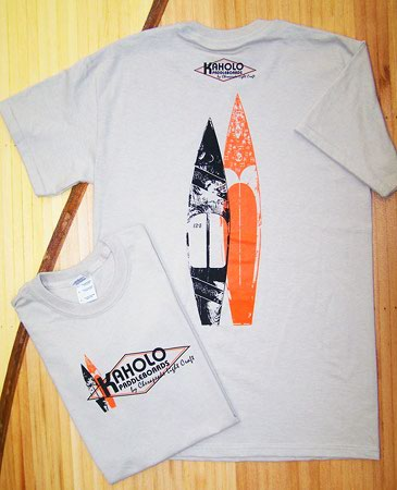 Kaholo Stand-Up-Paddleboard t-shirt
