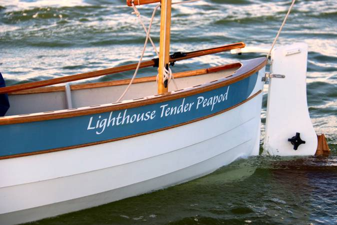 The yawl rig of the Lighthouse Tender Peapod uses a push-pull tiller